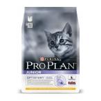 Корм Purina Pro Plan для котят с курицей и рисом Junior Chicken Rice, 1.5 кг