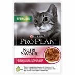 Корм Purina Pro Plan NutriSavour Sterilised feline with Duck in gravy в соусе для кастрированных кошек с уткой, 0,085 кг