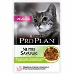 Корм Purina Pro Plan NutriSavour Delicate feline with Lamb in gravy в соусе для взрослых кошек с ягненком, 0,085 кг