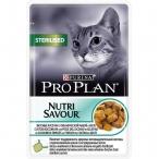 Корм Purina Pro Plan в желе для кастрированных кошек с океанической рыбой, Sterilised, 0,085 кг